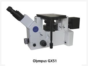 올림푸스 GX51은 명시야,암시야,DIC, 간이편광 관찰이 가능한 모델입니다. 인체공학으로 효율성있게 명시야와 암시야의 변경이 쉽고 간편합니다. 많은 수의 샘플을 검사할 때, 전면부에 위치한 컨트롤부를 통해 쉽고 편리하게 사용자가 사용할 수 있습니다.