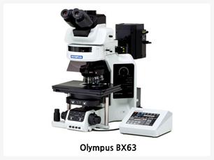 전자동 정립현미경,Fly's-eye 유닛을 통한 균일한 형광 이미지 제공,사용하지 않는 전동유닛 전원차단으로 노이즈 최소화,터치패널을 통한 쉽고 빠른 현미경 구동,모듈을 이용하여 컴퓨터와 같이 쉽게 제어 가능,추후 업그레이드가 쉽운 미래지향적 디자인,OLYMPUS BX63은 전 자동화 된 현미경으로 정확성, 효율성을 기반으로 최상의 이미지를 얻을 수 있는 최신의 올림푸스 정립현미경 입니다.,명시야부터 형광이미지 까지 최고의 성능으로 최상의 이미지를 얻을 수 있으며 컴퓨터 프로그램을 통해 모든 사용을 제어하실 수 있습니다.