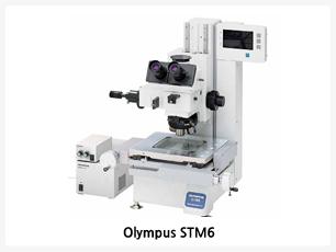 올림푸스 STM6, 공구현미경