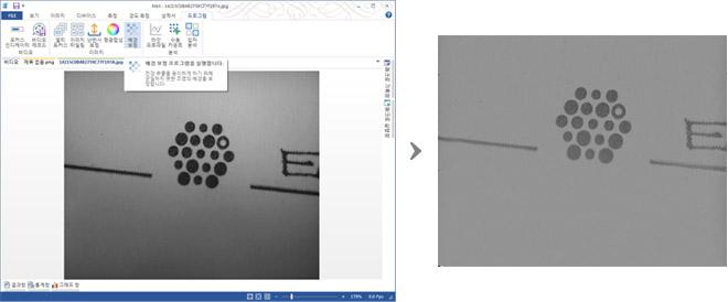 조명의 불균형 등으로 생기는 샘플 이외 배경의 얼룩이나 밝기 차이등을 보정하여 균일한 이미지를 얻을 수 있습니다